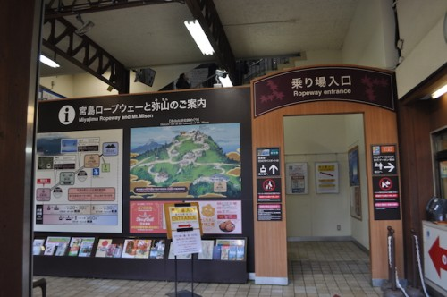 Mt. Misen ropeway entrance at Miyajima, Hiroshima prefecture