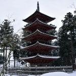 """The Culture of Sado Island,  """"Island of Exile,"""" in Niigata"""