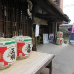 Try some locally brewed Sake in Hizenhama
