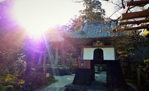 Ryotanji Monastery
