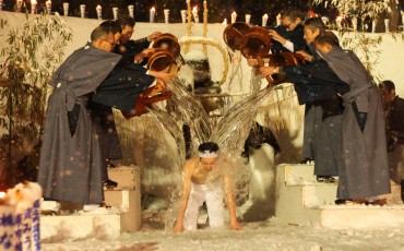 The Water Shower ceremony