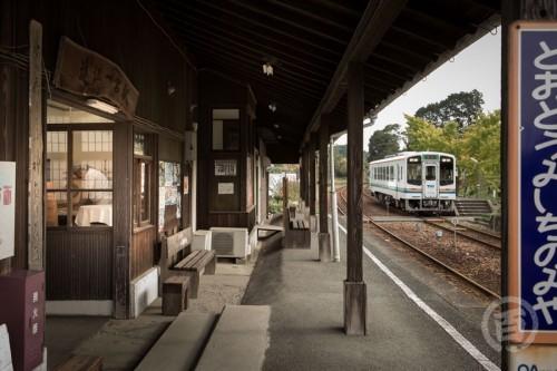 Tenhama Station