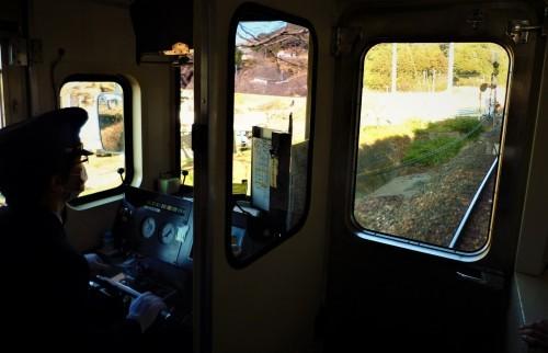 The inside of Tenryu Hamanako's train