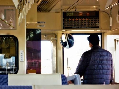 Inside Tenryu Hamanako