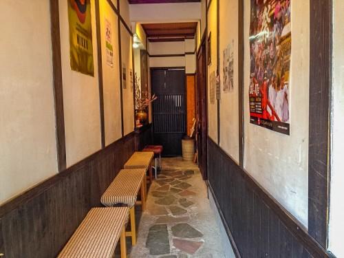 Nikko's Nagomi restuarant has a variety of seating styles.