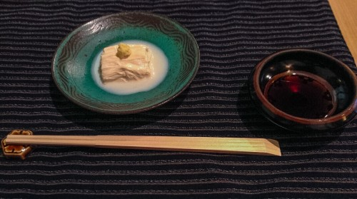 Yuba with ginger paste.