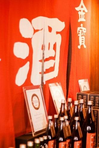 Sake bottles at Niida Honke Sake Brewery in Fukushima Prefecture