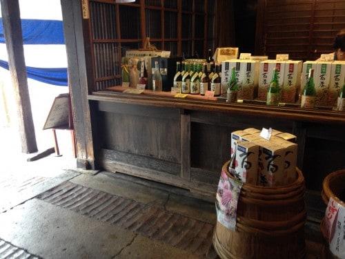 Kosaka sake brewery in Mino city, Gifu prefecture