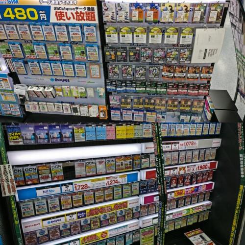 SIM cards big camera store