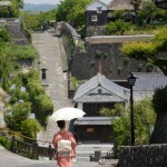 Stroll Through Kitsuki, an Ancient Samurai City in Oita