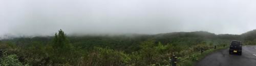 Amongst the clouds at Azuma Mountain Range