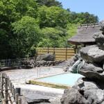 Tamago-yu, Takayu Onsen: An Onsen Lover's Paradise
