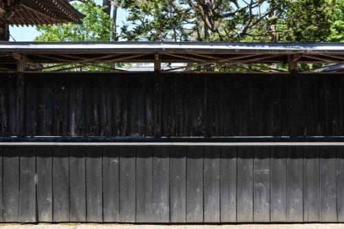 Traditional Walls in Murakami