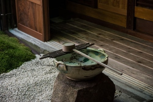 Washing Bowl in Murakami