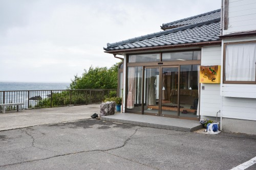 The entrance of  Minshuku Takimoto on Sado island, Niigata, Japan