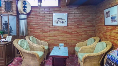 The Iwamotoro's lobby in Enoshima island, Kanagawa prefecture, Japan.