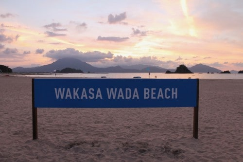 Wakasa Wada: The Blue Flag Beach, Fukui prefecture
