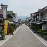 Hita, The Little Kyoto of Oita : Stroll Around the Castle Town