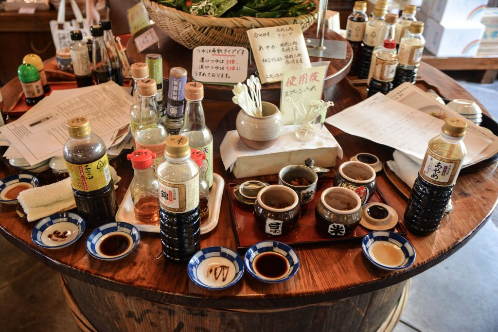 Harajirozaemon is a miso and soy sauce brewery in Hita city, Oita prefecture, Japan.
