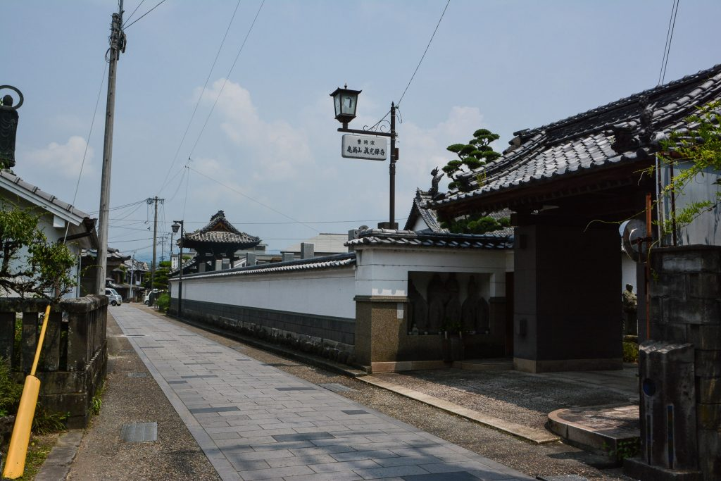 Kuma District at Hita city, Oita prefecture, Japan.