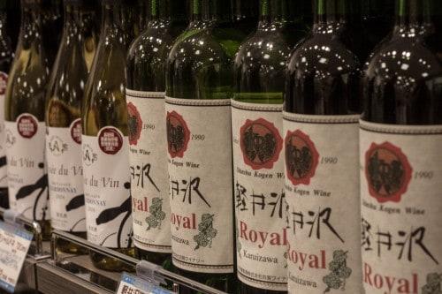 Karuizawa Wein, Nagano, Japan