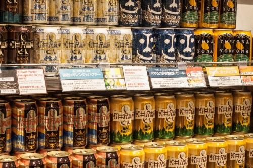 Karuizawa Bier Auswahl, Nagano, Japan