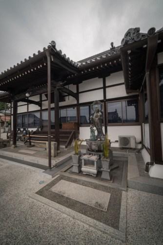 Kurashiki Bikan Historical Quarter - Honeiji Temple