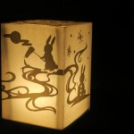 The streets are Alight with the 1,300 Year Old Tradition of Mino Washi Paper