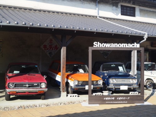 old toys and vintage items of all kinds, at Showa no machi