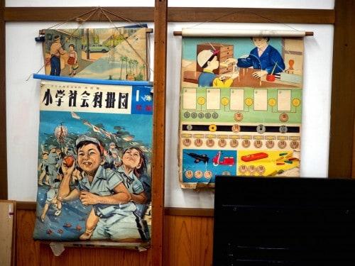 showa no machi shopping arcade in Oita prefecture, Japan