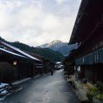 Experience the Edo Period in Nagiso's Tsumago Post Town