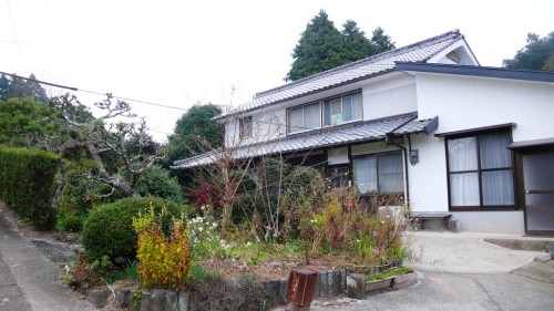 Green tourism or farmer's stay in Oita prefecture , Japan.