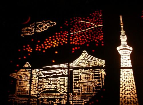 Ogi bamboo lantern festival in Saga, Kyushu, Japan.