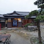 Stay in a Minshuku in Seiyo, Shikoku