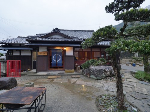 Minshuku Omeguri-an in Seiyo City