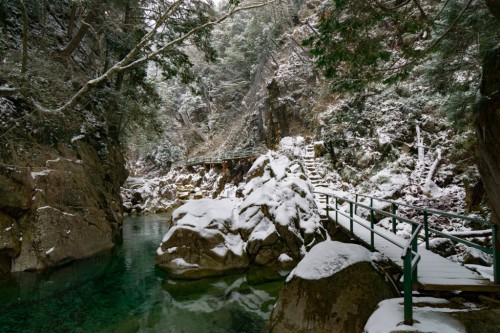 Snow Covered Path at Kakizore Gorge