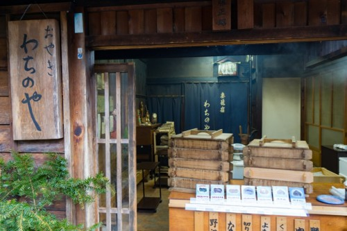 Tsumago Post Town Mochi Shop