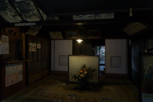 Interior Historic House Tsumago Post Town