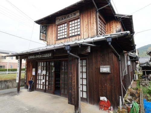 Explore Uchiko and the Historical Culture in Shikoku island, Japan.