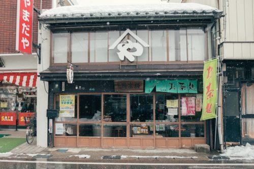 Murakami Local Tea Shop Niigata Prefecture