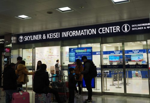 Information Center at the airport