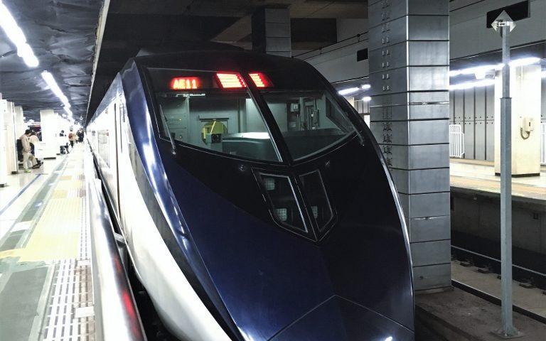 Keisei Skyliner train