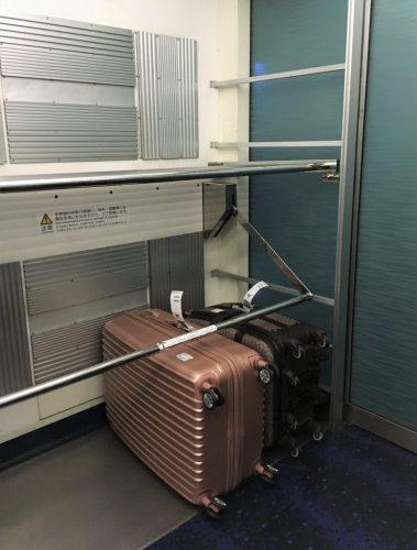 Storage Inside the Train