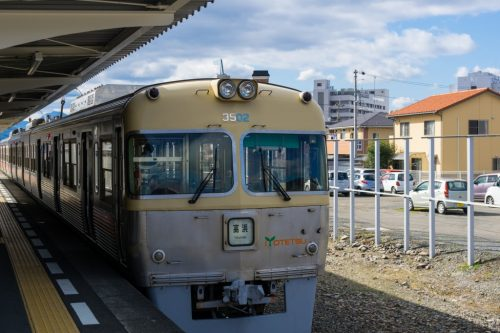 Matsuyama railway in Ehime prefecture to Toon City