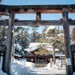 Yonezawa: In the Footsteps of Samurai