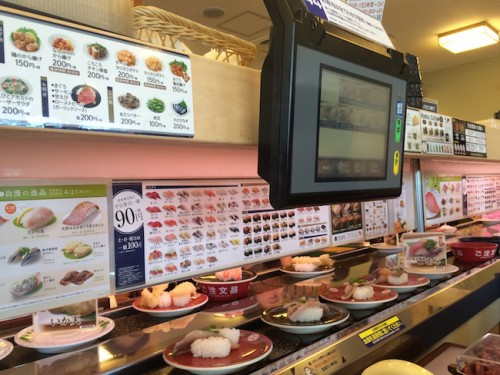 Hamazushi Conveyor Belt Sushi Cheap Japanese Food Affordable Restaurant Chain