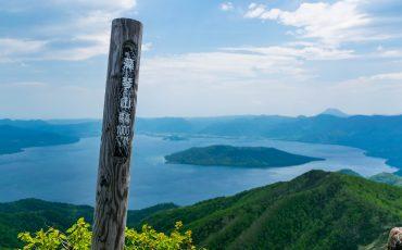 Mt. Mokoto Hokkaido Mountain Climbing Hiking Nature, Wildlife Flowers Lake Kussharo