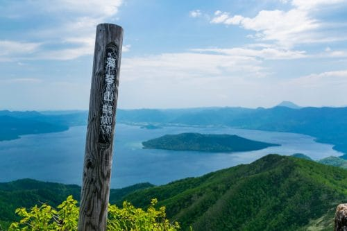 Mt. Mokoto Hokkaido Mountain Climbing Hiking Nature Wildlife Flowers Lake Kussharo Summit