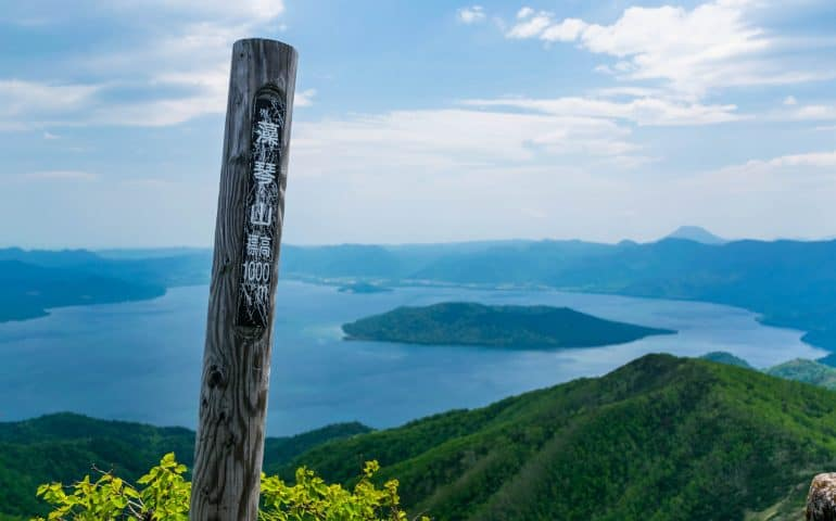 Mt. Mokoto Hokkaido Mountain Climbing Hiking Nature, Wildlife Flowers Lake Kussharo