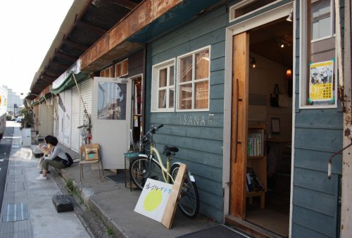 Nuttari Terrace Strict Shopping District Boutique Niigata City Local Cuisine